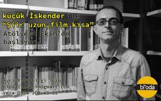 Küçük İskender ile Şiir Uzun, Film Kısa Atölyesi