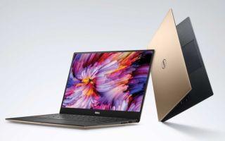 Dell'in Yeni Dizüstü Bilgisayar Serisi