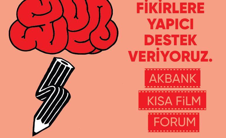 Akbank Kısa Film Forum: Senaryo Yarışması