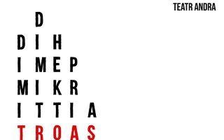 Troas-Teatr Andra