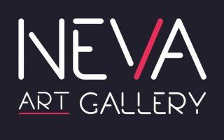 Neva Art Gallery