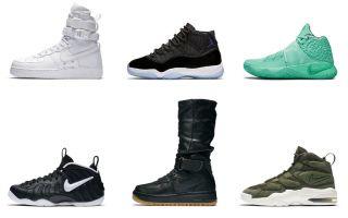 Nike+ Snkrs 12 Soles'u Sunar