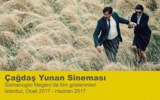Sismanoglio Megaro'da Çağdaş Yunan Filmleri Gösterimleri