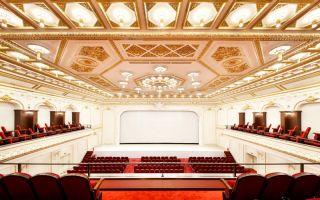 Grand Pera Tiyatro Sahnesi