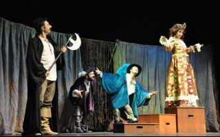 Selam Sana Shakespeare / BGST Tiyatro