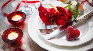Sevgililer Günü Özel Programı