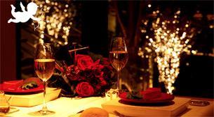 Sevgililer Gününe Özel Akşam Yemeği