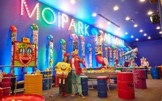 Sömestr'de Mall of İstanbul'da Yok Yok