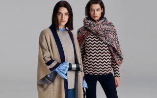 Mudo'da Moda En İyi Fiyata