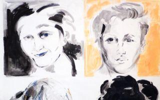 Fatma Tülin - Yüzler, Fısıltılar
