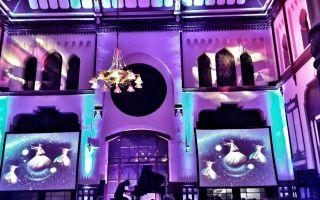 İstanbul'un Son Tarihi Gar Binasında Müzik ve Nostalji