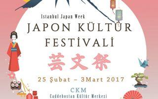 Japon Kültürü Caddebostan'a Taşınıyor