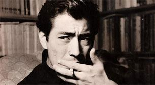 Mifune:Son Samuray