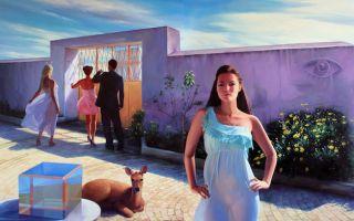 Nurhan Altay - Daydreamer / Hayalperest