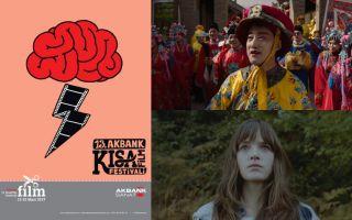 13. Akbank Kısa Film Festivali Başlıyor