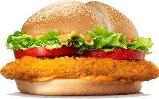 Burger King'den 'Gurme Tavuk' Lezzetler