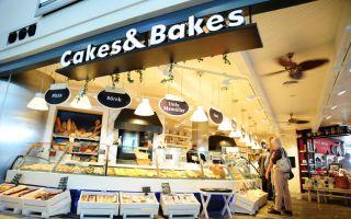 Cakes&Bakes'in Özel Çaylarıyla Lezzet Zamanı