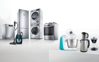 Bosch Ev Aletleri'nde Fırsat Yağmuru Sürüyor