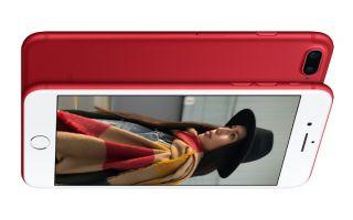 İphone 7 ve İphone 7 Plus (PRODUCT) Red Türk Telekom Mağazalarında Satışa Sunulacak