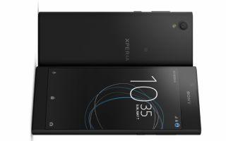 Xperia L1: Şık Tasarımı, Etkileyici Ekranı ve Akıcı Performansıyla Karşınızda!