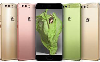 Yeni Huawei P10 ve P10 Plus, Cebinize Bir Fotoğraf Stüdyosu Sığdırıyor