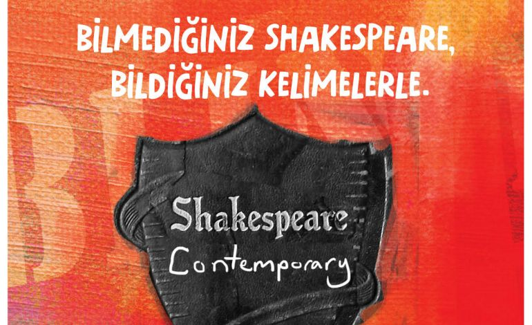 Shakespeare Contemporary