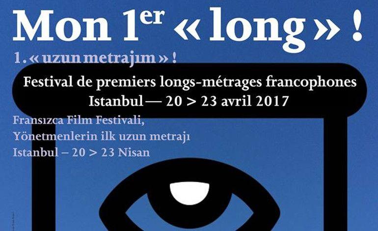 Fransızca İlk Uzun Metrajlı Filmler Festivali