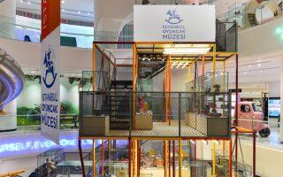 Oyuncak Müzesi'nin En Özel Oyuncakları Wepublic'te