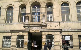 Basın Müzesi