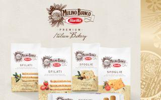 İtalya'nin Bir Numaralı Bisküvi ve Unlu Mamul Markası 'Mulino Bianco' Türkiye'de