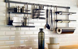 Mutfakta Pratik Çözümlerin Tek Adresi Koçtaş