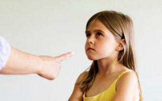 Çocuklar Neden Azla Yetinmiyor ? Çokla Mutlu Olmuyor ?