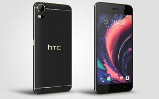 HTC'nin En İyi Desire™ Modeli HTC Desire 10 Pro Satışa Çıktı