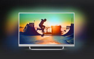 Philips TV 2017 Koleksiyonundan Eşsiz Ambilight Deneyimi!