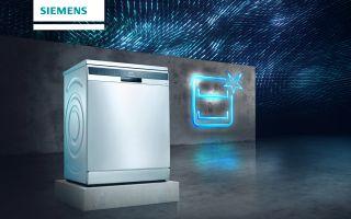 Siemens 'Machine Care' ile Hem Bulaşıklar Hem De Bulaşık Makinesi Temiz Kalıyor
