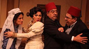 Hisse-i Şayia -Bir Evlilik Komedisi
