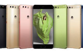 Kolay Çekim, Kolay Paylaşım: Huawei P10