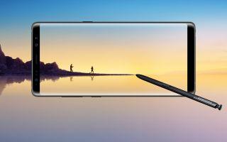 Samsung Galaxy Note8 ile Büyük İşler Yapın