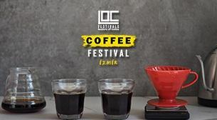 İzmir Coffee Festival Kombine