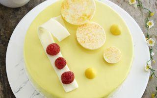 Özsüt'ten Sonbahara Yakışan Lezzet: Limonlu Pasta