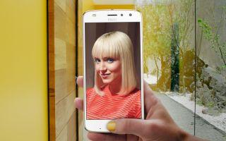 Kesintisiz Selfie Göz Dolduruyor