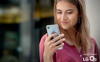 LG'den Q6'ya Özel Fırsatlar Katlanarak Devam Ediyor