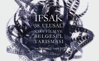 İfsak 38.Ulusal Kısa Film ve Belgesel Yarışması