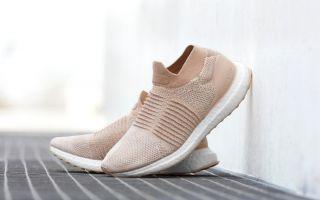 İlk Bağcıksız Koşu Ayakkabısı