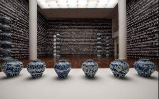 Ai Weiwei Persolene Dair