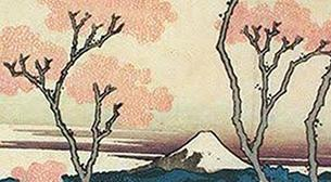 Masterpiece Galata Resim - Japonya