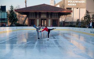 Kışın Büyüsüne UNIQ Açık Hava Buz Pisti ile Kapılın!