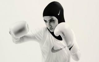 Nike Pro Performance Hijab Tüm Dünyada Satışta!