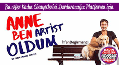 Anne Ben Artist Oldum