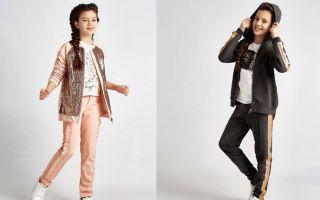 Kız Çocuklarına Özel Sömestr Koleksiyonu